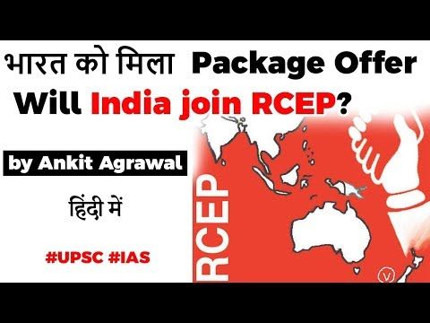 RCEP India Deal, RCEP offers PACKAGE to India to return to negotiating table, Will India join RCEP?