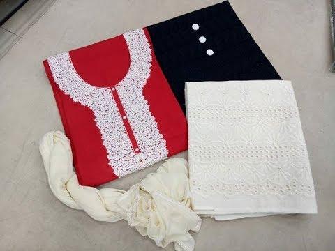 af9a6460b3 Unstitched Chikankari Cotton Dress Material || designer pure cotton salwar  kameez - TRENdy GOSSip
