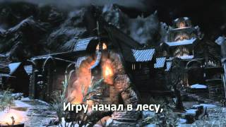 [RUSSIAN LITERAL] The Elder Scrolls V: Skyrim