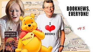 Booknews, everyone | Чтение популярнее секса и карта Винни-Пуха