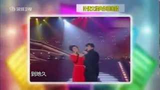深圳衛視年代秀-葉蒨文CUT(2013.08.16)