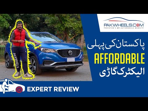 MG ZS EV | Expert Review | PakWheels