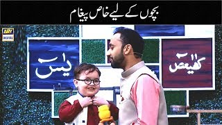 Waseem Badami Special Message For Kids | Must Watch