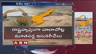 High Sand Prices, Curbs Hit constructions in AP | Sand Shortage | ABN Telugu