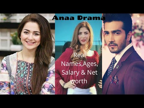 Real names, Ages,Salary&Net worth of Anaa Drama Actors