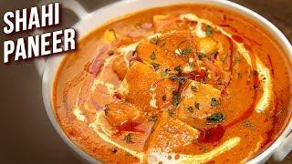How To Make Perfect Shahi Paneer | Restaurant Style Shahi Paneer | Shahi Paneer Recipe By Varun
