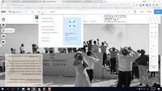 איך לחבר אתר וויקס לגוגל אנליטיקס