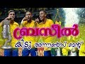 Brazil Super Malayalam Announcement