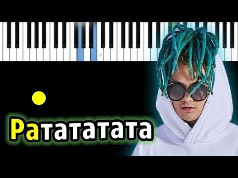 MORGENSHTERN, Витя АК - РАТАТАТАТА | Piano_Tutorial | Разбор | КАРАОКЕ | НОТЫ + MIDI