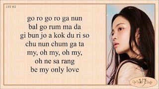 Lee Hi (이하이) - ONLY (Easy Lyrics)