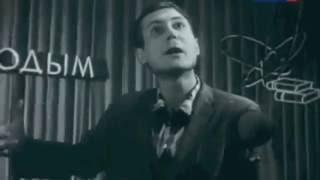 """1963, Москва, читает Евгений Евтушенко """"Москва товарная - студентов любит"""" политехнический музей"""