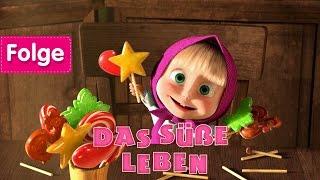 Mascha und der Bär - Das süße Leben 🍭 (Folge 33)