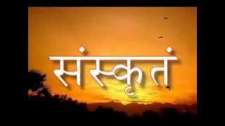 Surasa Subodhaa Vishwa Manojnyaa