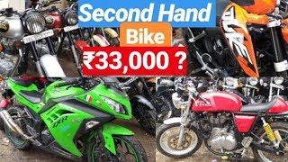 Cheap Second Hand Bike Market - KOLKATA (KTM DUKE 200,Ninja