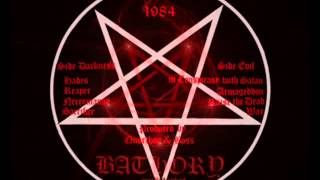 Bathory *Deuce* (Kiss Cover) (HQ)