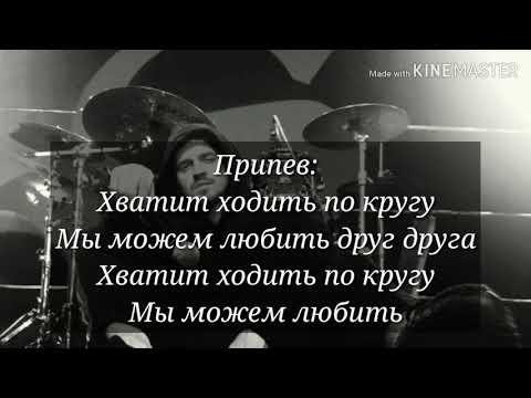 Текст песни(слова) Миша Марвин - Вдвоём (feat. Artik & Asti)