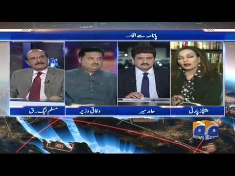 Capital Talk - 25 July 2017