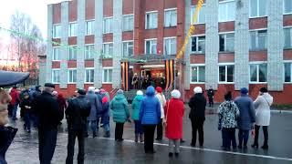 Красновишерск 9 мая 2018 Играет местный духовой оркестр