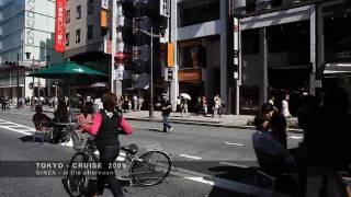Япония, TOKYO 2009