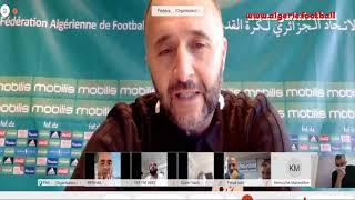 La conférence de presse de Djamel Belmadi en Autriche