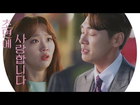 """""""대체 왜!!"""" 김영광, 진기주 정체에 상처.. 눈물.. 《The SoS》 초면에 사랑합니다 EP12"""