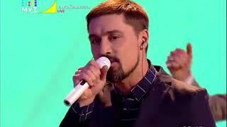 Дима Билан - Партийная зона МУЗ-ТВ  26 11 2017