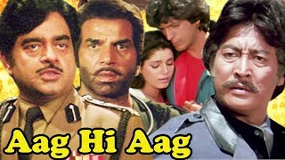 Hindi Action Movie | Aag Hi Aag | Showreel | Dharmendra | Shatrughan Sinha | Bollywood Action Movie