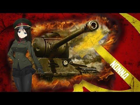 Girls und Panzer - Солдаты, в путь!