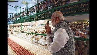 PM Shri Narendra Modi attends Ashara Mubaraka, organized by Dawoodi Bohra community