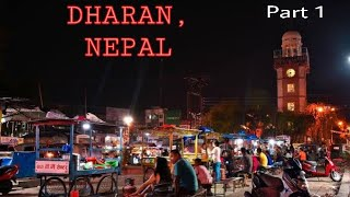 preview picture of video 'Trip To Dharan, Nepal (Part 1)'