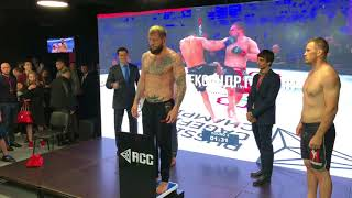 Aleksander Emelianenko - Viktor Pesta. RCC 3 weigh-in