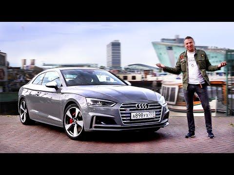 Audi S5 Coupe Купе класса D - тест-драйв 2