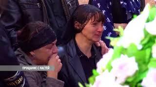 Одесситы простились с погибшей в «Виктории» девочкой