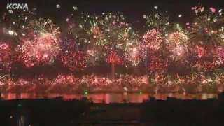 金日成主席の生誕100周年慶祝花火夜会