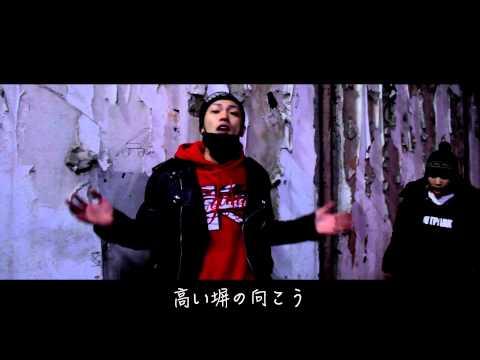 塀の向こう / S.K feat.SHADY