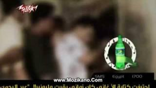 تحميل اغاني ايهاب توفيق - عاشق كل ما فيكى _Mozikano.com MP3