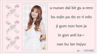 Girls' Generation SNSD (소녀시대) - 그 여름 (0805) (Sailing) ( Easy Lyrics )