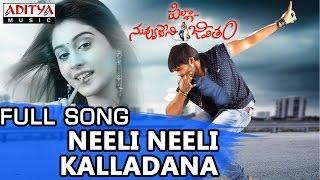 Neeli Neeli Kalladana Full Song