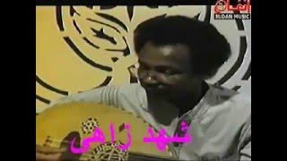 تحميل اغاني زيدان ابراهيم كيف اقدر اصارحك بحبى الكبير شهد زاهى MP3