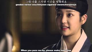 [MV] - Jang Jae In - Secret Paradise - Scholar Who Walks the Night OST - [Eng Sub + Rom + Han]