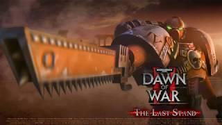 Warhammer 40,000 Dawn of War II — Retribution Последний рубеж