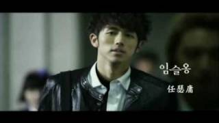 2am i was wrong mp3 ilkpop - TH-Clip