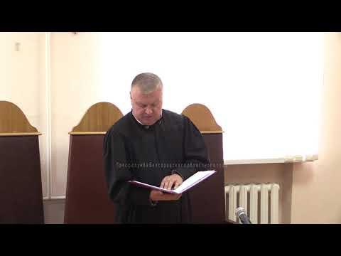 2018 9 отчет о приговоре по делу А. Тульского, ст.  159  УК РФ