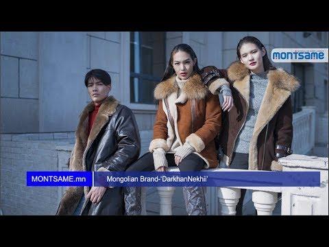 Mongolian Brand-'DarkhanNekhii'