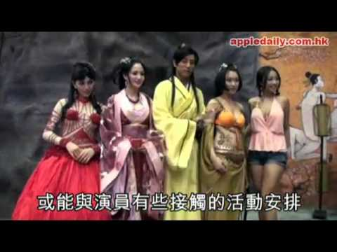 Film Porno 3 dimensi Sex and Zhen - Extreme Ecstasy