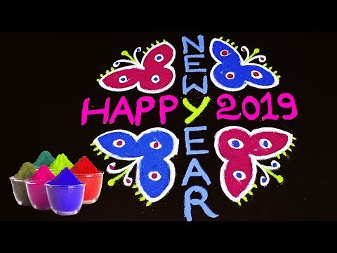 Happy New Year Best Rangoli 81