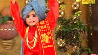 Sota Chandi Ka Ghate Wala Hi Hanuman Bala Ji Bhajan Child Artists
