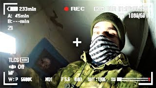 Мутанты Чернобыля напали на сталкера. Побег от полиции в заброшенном селе. Остался один в Чернобыле