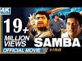 Samba Latest Hindi Dubbed Full Movie    NTR, Bhoomika, Genelia D'Souza    Bollywood Full Movies