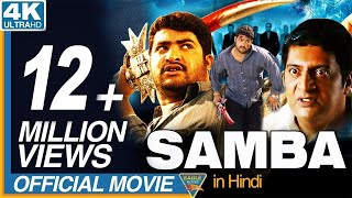Samba Latest Hindi Dubbed Full Movie || NTR, Bhoomika, Genelia D'Souza || Bollywood Full Movies | Kholo.pk